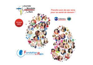 Colloque de la Journée Mondiale du Rein 2017