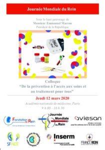 Jeudi 12 mars 2020 : Colloque de la Journée Mondiale du Rein