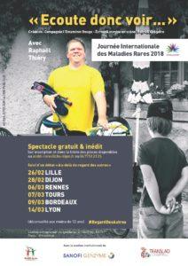 Journée Internationale des Maladies Rares 2018 : Au-delà du regard des autres… une tournée unique en France