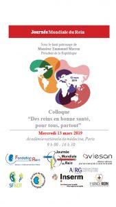13 mars 2019 : Journée Mondiale du rein