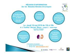 16 mai 2019 Réunion d'Information sur les Maladies Rénales à Lille