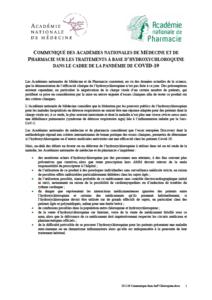 26 mars 2020 : Communiqué des Académies Nationales de Médecine et de Pharmacie sur les traitements à base d'Hydroxychloroquine dans le cadre de la pandémie de COVID-19