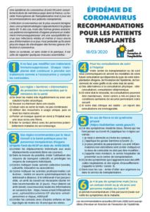 18 mars 2020 : Coronavirus (Covid-19) Nouvelles recommandations pour les patients transplantés de la SFT (Société Francophone de Transplantation)