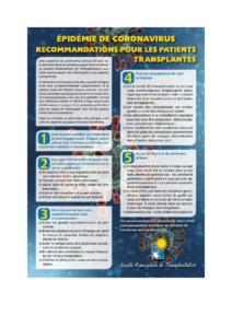 12 mars 2020 : Epidémie de coronavirus – Recommandations pour les patients transplantés de la SFT (Société Française de Transplantation)