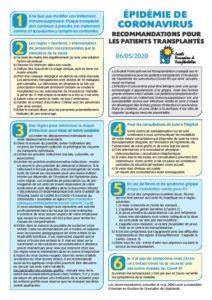 6 mai 2020 : Coronavirus (Covid-19) Nouvelles recommandations de la SFT (Société Francophone de Transplantation) pour les patients transplantés