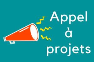 09 mai 2020 : Appel à Projets AIRG-France 2020